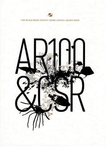 AR100 & CSR